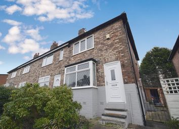 Thumbnail 2 bed end terrace house to rent in Beechurst Road, Cheadle Hulme, Cheadle