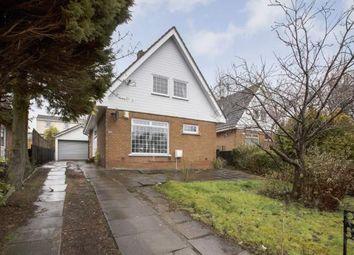 Thumbnail 4 bed detached house for sale in Quarrybrae Gardens, Uddingston, North Lanarkshire, United Kingdom