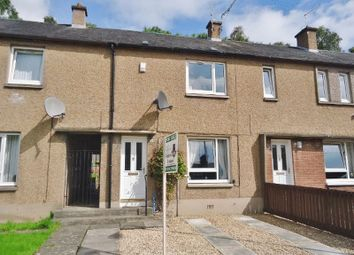 Thumbnail 2 bed terraced house for sale in Gavins Road, Alloa