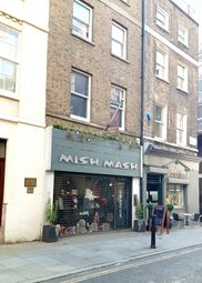Thumbnail Retail premises to let in Gate Street, London