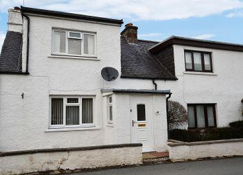 Thumbnail 2 bed semi-detached house for sale in 20 West Lewiston, Drumnadrochit, Inverness