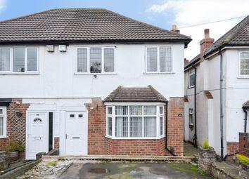 Thumbnail 3 bedroom semi-detached house for sale in Hanging Lane, Northfield, Birmingham