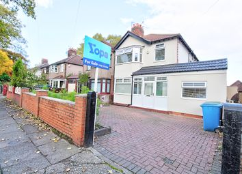 Thumbnail 3 bed semi-detached house for sale in Childwall Road, Wavertree, Liverpool