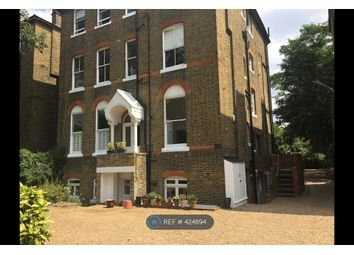 Thumbnail 1 bed flat to rent in Kidbrooke Grove, London
