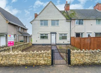 Thumbnail 3 bedroom end terrace house for sale in West Avenue, Woodlands, Doncaster