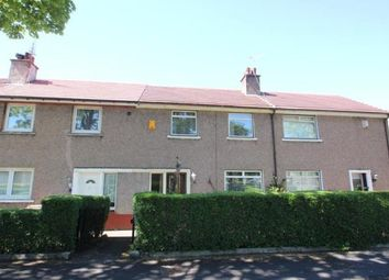 Thumbnail 2 bed terraced house for sale in Greenbank Drive, Paisley, Renfrewshire