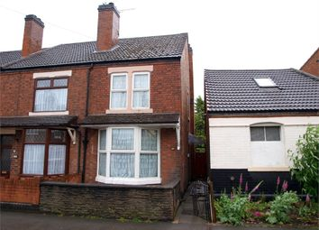 Thumbnail 3 bed end terrace house for sale in Anglesey Road, Burton-On-Trent, Staffordshire