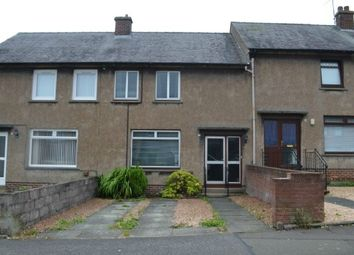 Thumbnail 3 bed terraced house to rent in Abbotsford Drive, Laurieston, Falkirk