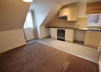 Thumbnail 1 bedroom flat to rent in Hut Green, Eggborough, Goole