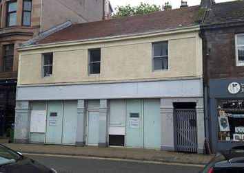 Thumbnail Retail premises to let in Kempock Street, Gourock
