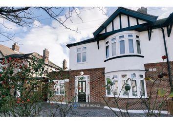 Room to rent in Callander Road, London SE6