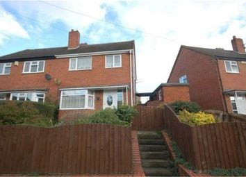 Thumbnail 2 bed semi-detached house for sale in Moorcroft Road, Dewsbury, West Yorkshire