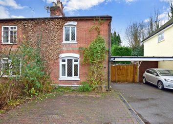 Thumbnail 2 bed end terrace house for sale in Eridge Road, Tunbridge Wells, Kent