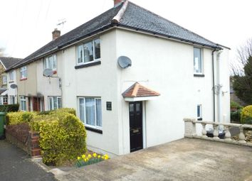 Thumbnail 1 bedroom end terrace house to rent in Quoit Green, Dronfield