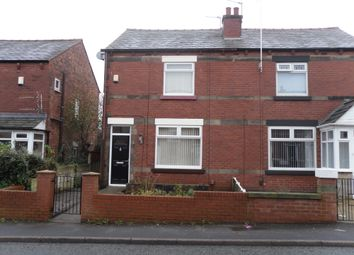 Thumbnail 3 bed semi-detached house to rent in Billinge Road, Wigan