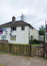 Thumbnail 1 bed maisonette for sale in Reabrook Road, Birmingham, West Midlands