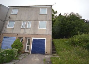 Thumbnail 2 bed end terrace house to rent in Hillrise Park, Clydach, Swansea
