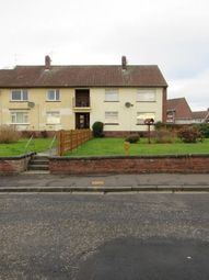 Thumbnail 2 bedroom flat to rent in 17C Anderson Crescent, Ayr
