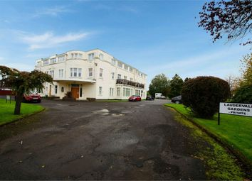 Thumbnail 3 bed flat for sale in Laudervale Gardens, Balloch, Alexandria, West Dunbartonshire