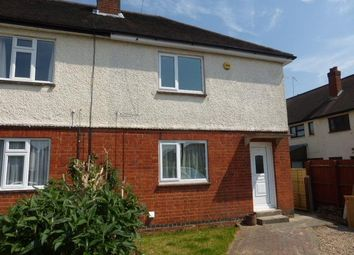 Thumbnail 2 bed end terrace house to rent in The Crescent, Rothwell, Kettering