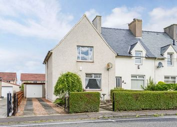 Thumbnail 3 bed end terrace house for sale in 27 St Germains Terrace, Macmerry