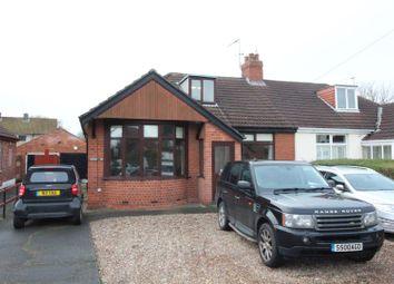 Thumbnail 2 bed semi-detached bungalow for sale in Woodbine Villas, New Village Road, Cottingham