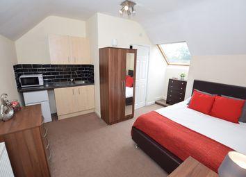 Thumbnail Room to rent in Hunton Road, Erdington