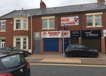 Thumbnail Restaurant/cafe to let in Lintonville Terrace, Ashington