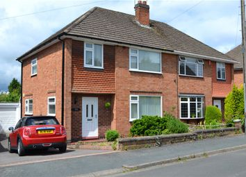 Thumbnail 3 bed semi-detached house for sale in Frobisher Road, Styvechale, Coventry, West Midlands