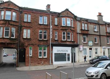 Thumbnail 1 bedroom flat to rent in Sinclair Street, Helensburgh