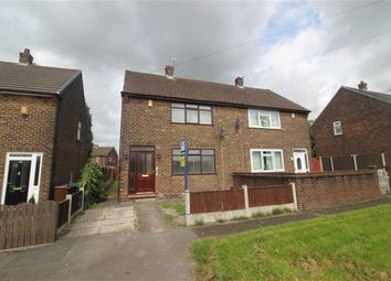 Thumbnail 2 bed semi-detached house for sale in Chapel Fields Lane, Hindey, Wigan
