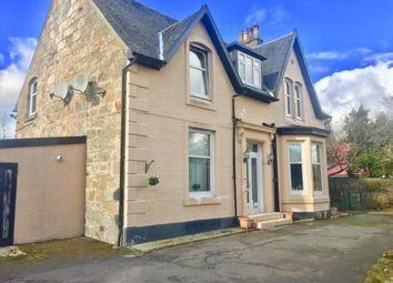 Thumbnail 2 bed flat for sale in Kirkintilloch Road, Lenzie, Glasgow