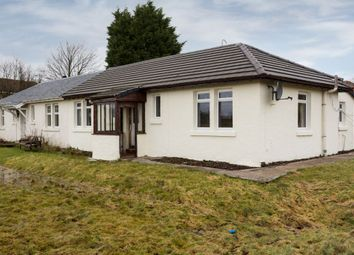 Thumbnail 2 bed semi-detached bungalow for sale in 8 Carsemeadow, Quarriers Village