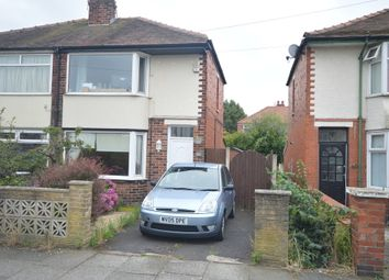 Thumbnail 2 bed semi-detached house for sale in Sunningdale Avenue, Blackpool