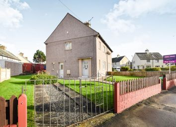 Thumbnail Semi-detached house for sale in Victory Crescent, Maryport