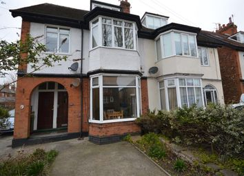 Thumbnail 1 bed flat for sale in Cardigan Road, Bridlington