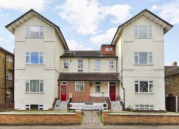 Thumbnail 1 bed flat to rent in Aston Court, 18 Lansdowne Road