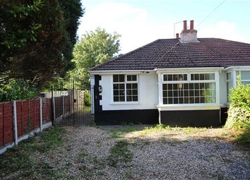 Thumbnail 2 bed bungalow for sale in Bescar Brow Lane, Ormskirk