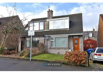 Thumbnail 2 bed semi-detached house to rent in Sunnyside Avenue, Aberdeen
