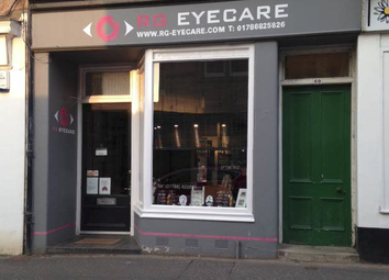 Thumbnail Retail premises for sale in High Street, Dunblane
