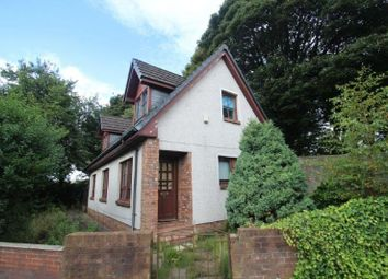 Thumbnail 2 bed bungalow for sale in 5, Townend Street, Dalry KA244Aa