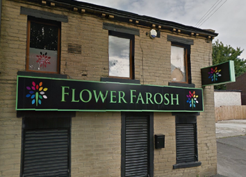Thumbnail Retail premises to let in Whetley Close, Bradford, West Yorkshire