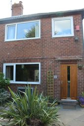 Thumbnail 2 bed terraced house for sale in Westfield Oval, Yeadon, Leeds