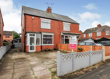 Thumbnail 2 bed semi-detached house for sale in Priory Lane, Scunthorpe