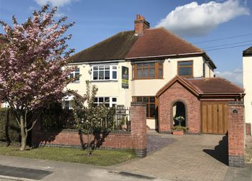 Thumbnail 3 bed semi-detached house for sale in Postern Road, Tatenhill, Burton-On-Trent