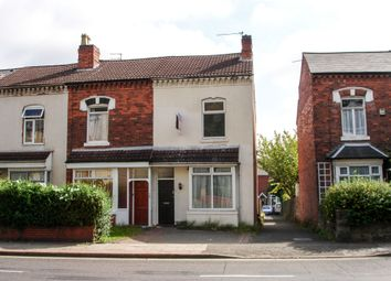 Thumbnail 4 bed end terrace house to rent in Pershore Road, Selly Park, Birmingham