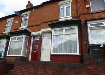 Thumbnail 2 bed terraced house for sale in Weston Lane, Tyseley, Birmingham