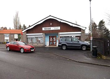 Thumbnail Commercial property for sale in Broomhill Drive, Dumbarton