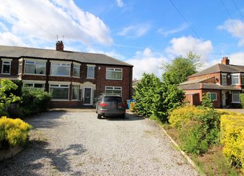 Thumbnail 3 bed end terrace house for sale in Endyke Lane, Cottingham