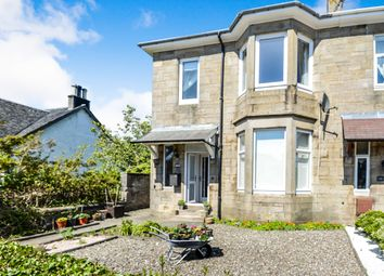 Thumbnail 5 bed property for sale in East Clyde Street, Helensburgh